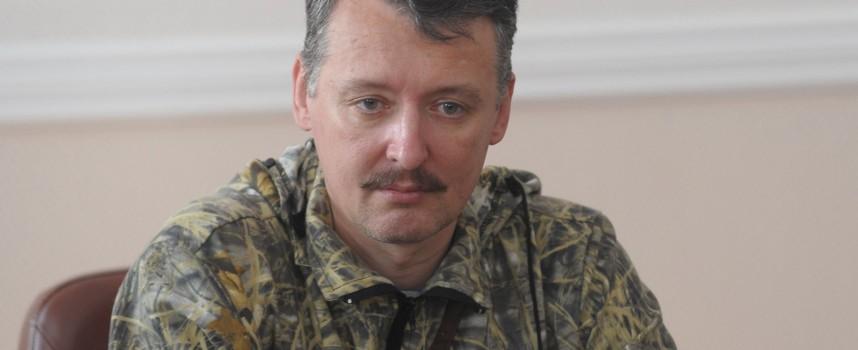 La conferenza stampa di Strelkov e l'analisi del Saker
