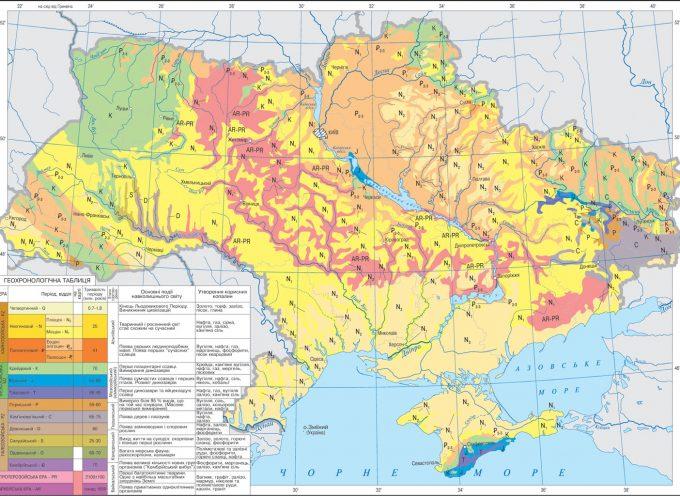 L'Ucraina vista attraverso gli occhi di un geologo