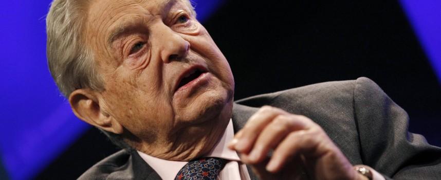 Soros candidato alla Presidenza della Banca Nazionale d'Ucraina