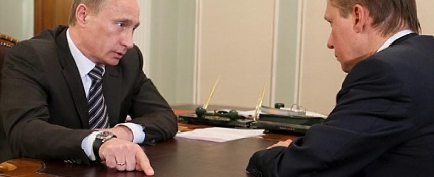 Notizia sensazionale: la Russia bloccherà completamente le forniture di gas attraverso l'Ucraina