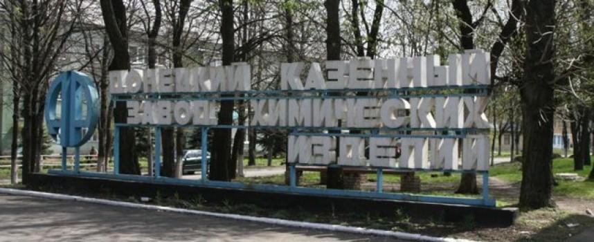 10 anni fa Obama visitava la fabbrica devastata dal missile Ucraino