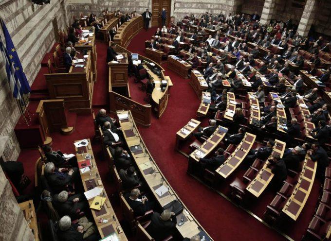 Il nuovo governo greco: Il cavallo di Troia russo dentro la UE?