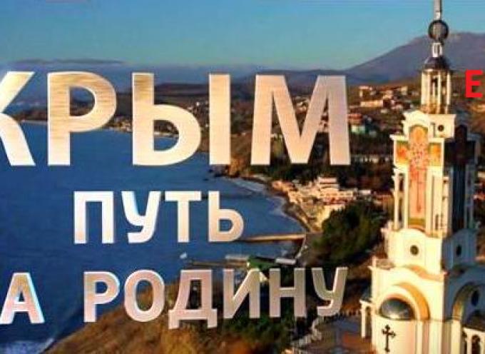"""Crimea. Il ritorno a casa. Ep.6 – Saluto al """"Treno dell'amicizia"""" di Settore Destro – L'aeroporto di Simferopoli"""