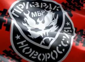 Il motto della Brigata Fantasma