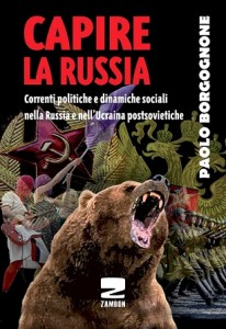 -public-2458capirelarussia