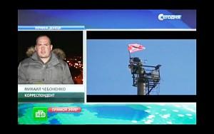 Bandiera novorussa su Debaltsevo
