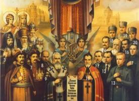 """Il pantheon Ukronazi dei """"santi"""""""