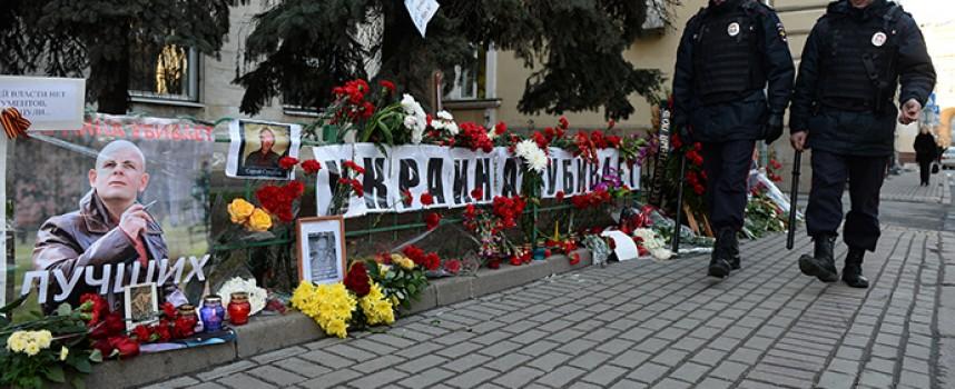 Regime di Kiev: il destino dell'opposizione moderata