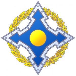 Emblema della CSTO