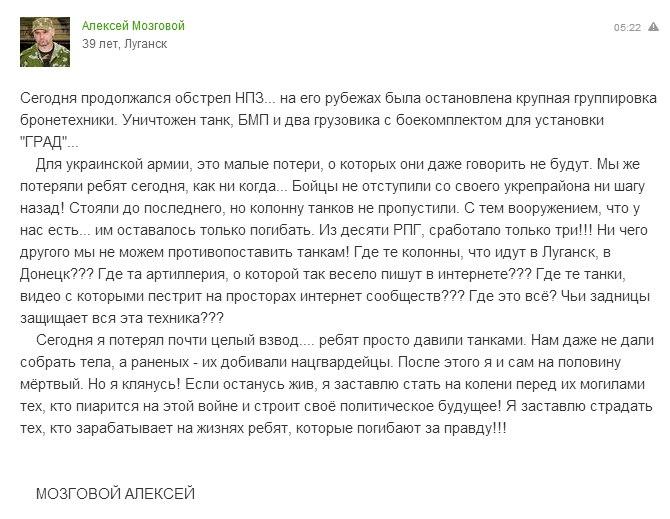 Mozgovoj10