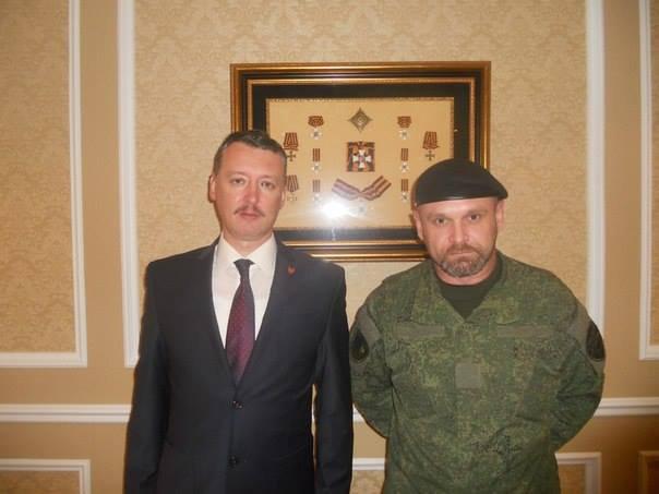 Strelkov e Mozgovoy. Mosca, Settembre 2014. Durante l'estate del 2014 le loro forze hanno sopportato gli scontri più pesanti con le truppe nemiche.