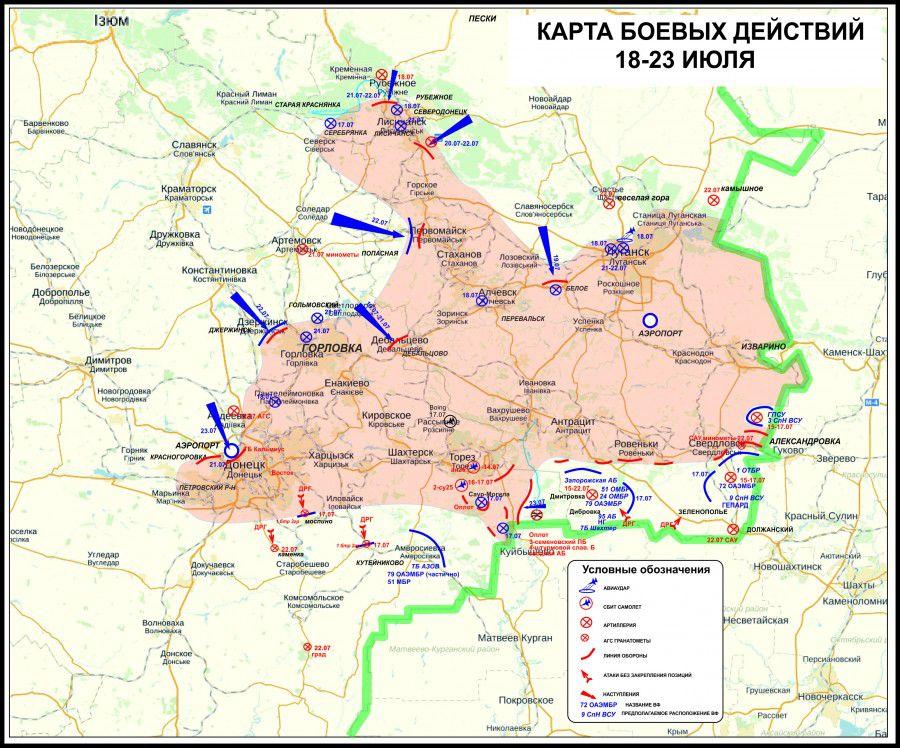 La linea del fronte prima del ritiro della milizia da Lisichansk.