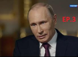 Vita politica di V.V. Putin – Terza Parte – I rapporti con gli USA, il risanamento dell'economia, l'11 settembre