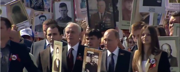 Putin in marcia il 9 maggio 2015