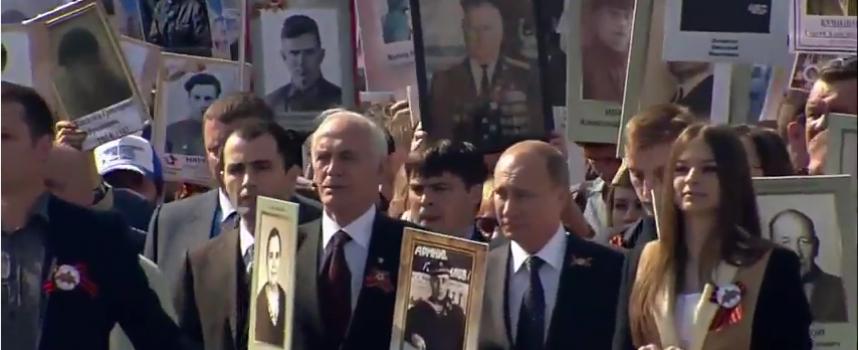 Putin alla Marcia degli Immortali