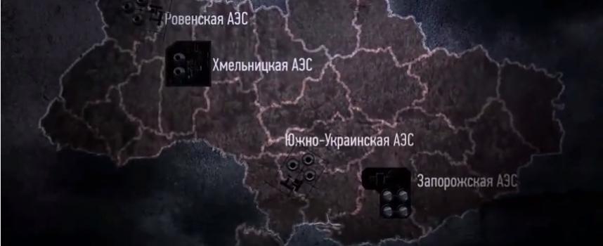 Il vero pericolo dell'Ucraina