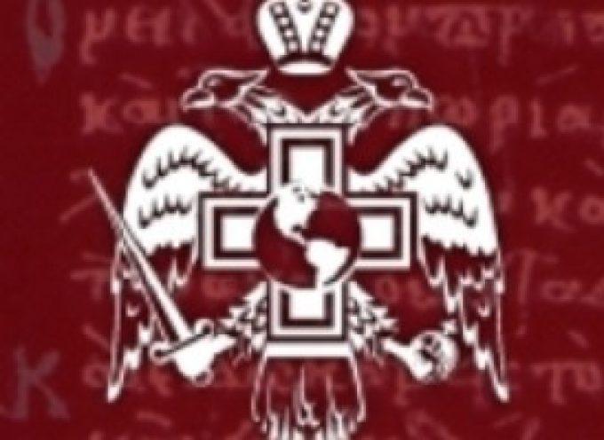 Putin, il Papa, lo Scisma, i Franchi ed i Romani