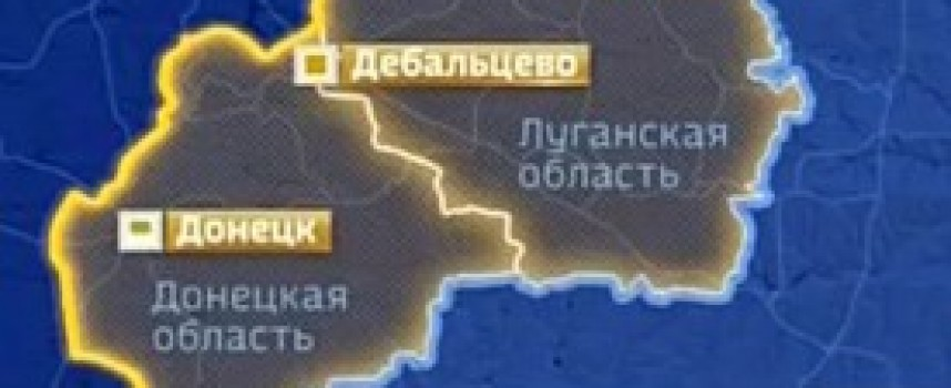 Zakharchenko, Deinego e Pushilin hanno teso una trappola a Poroshenko