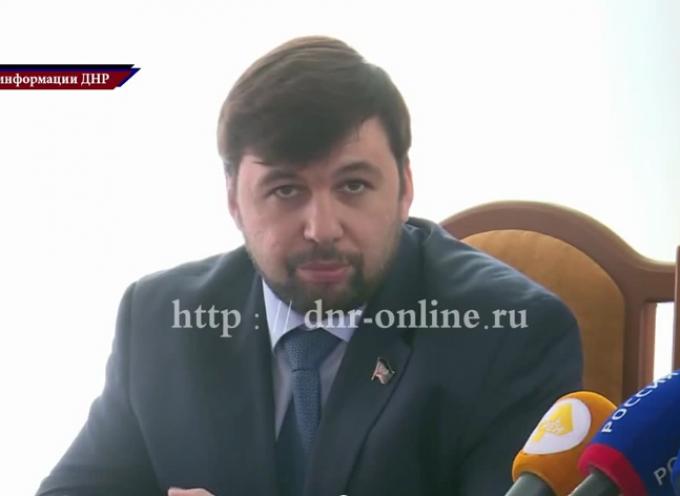 Donbass – Zakharchenko, Deinego, Pushilin: dichiarazione del 18.7.2015