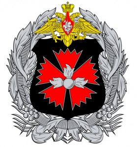 Emblema ufficiale del GRU