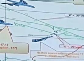Il volo MH-17: un anno dopo