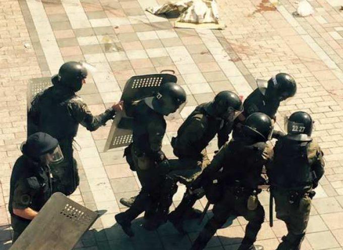 Gravi Scontri a Kiev un Morto ed oltre Cento Feriti (Aggiornamenti)