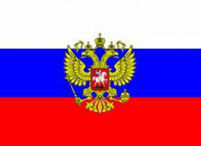 Gli ultimi sviluppi in Russia (Sitrep sulla Federazione Russa 20150806 )