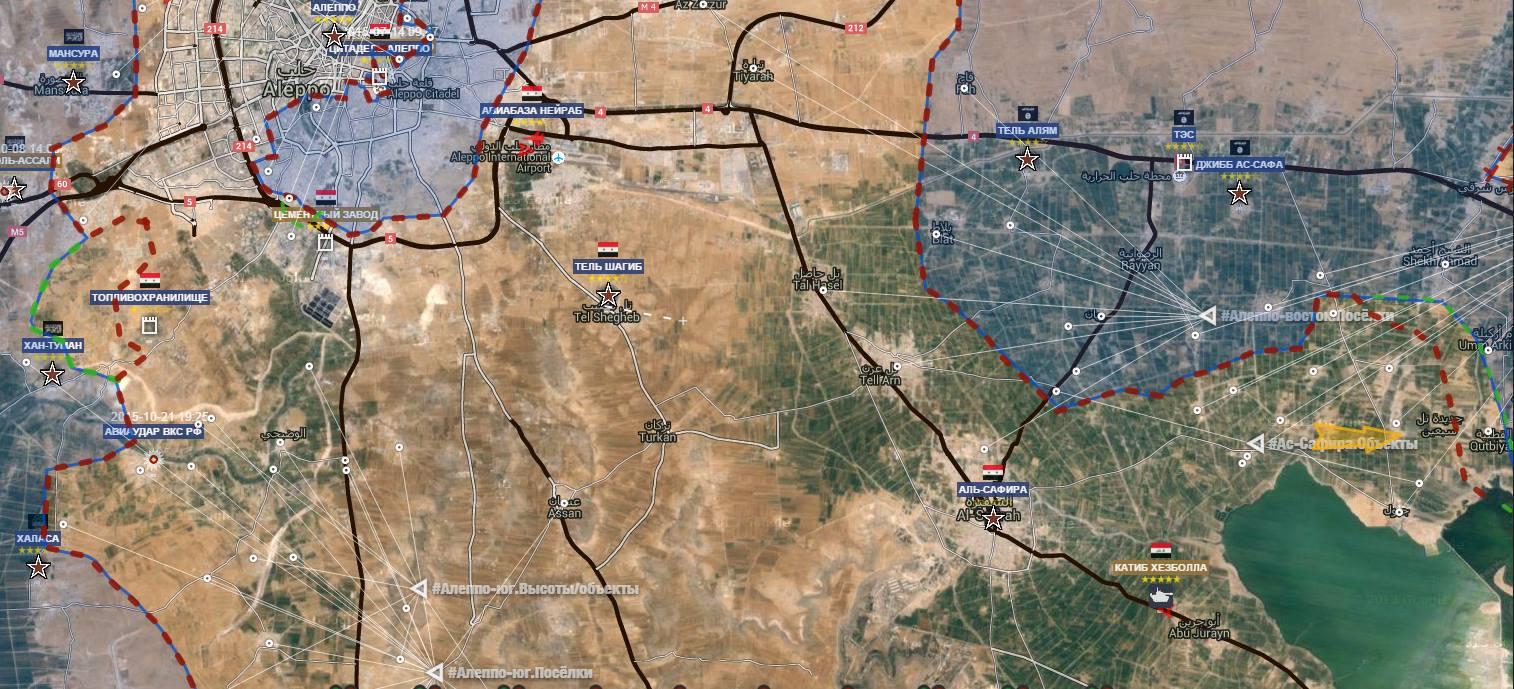 Fronte di Aleppo