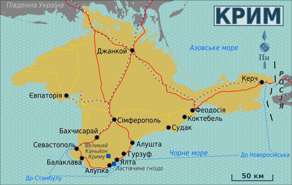 Crimea_regions_map(uk)