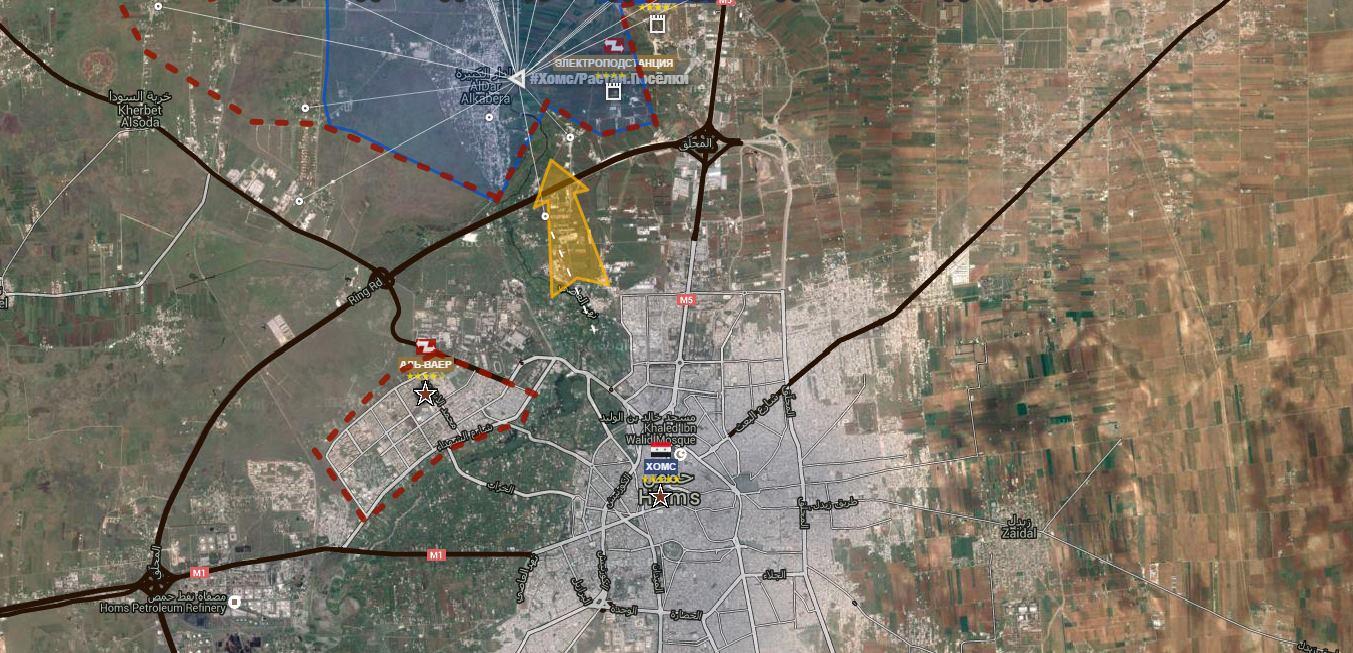 Fronte di Homs
