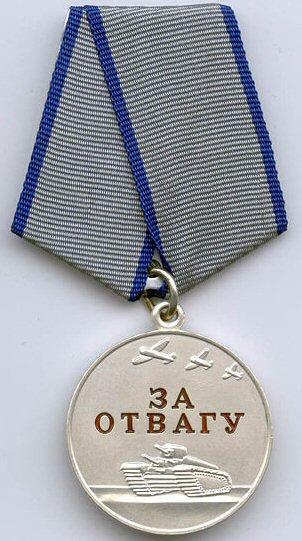 Medal_for_Bravery