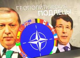 Turchia: stato-canaglia