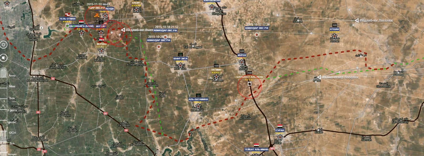 Fronte di Hama