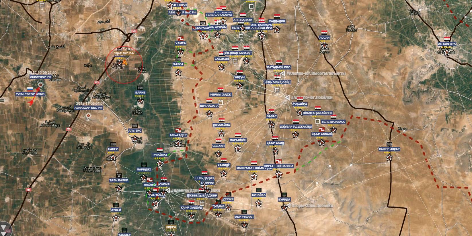 Fronte Sud Ovest Aleppo