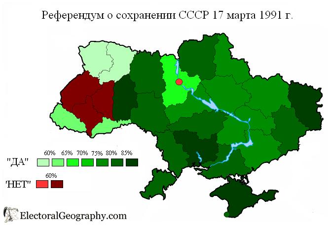 Referendum del 1991 sulla conservazione dell' Unione Sovietica. Le zone in cui vinse in SI in tonalità di verde, quelle in cui vinse il NO in tonalità di rosso.