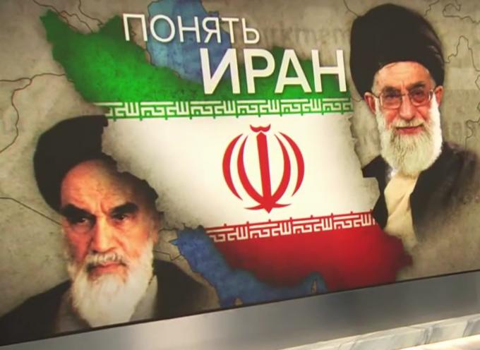 Conoscere l'Iran