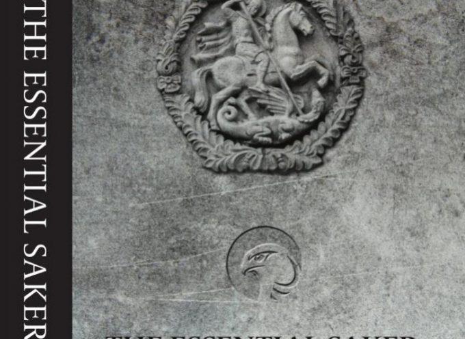 """È uscito il libro """"Fondamenti del Saker"""", rilegato e nel formato ebook!"""