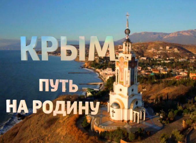 Crimea. Il ritorno a casa – Serie completa