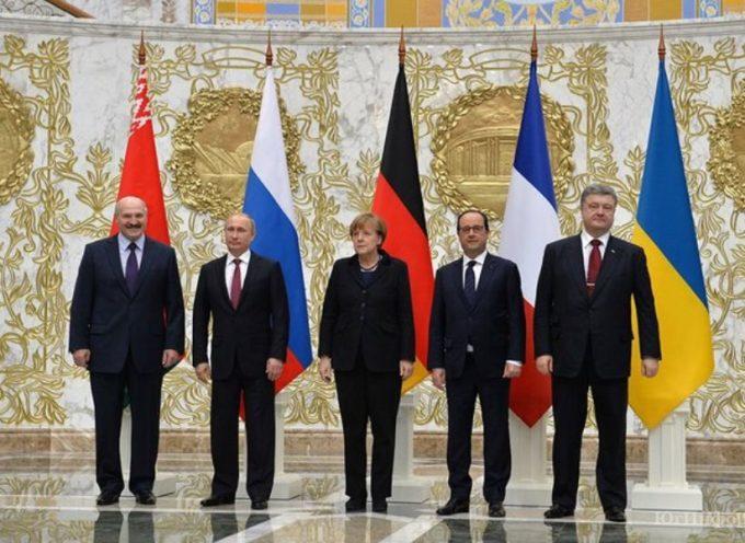 Il Processo Minsk 2, la Tela di Penelope