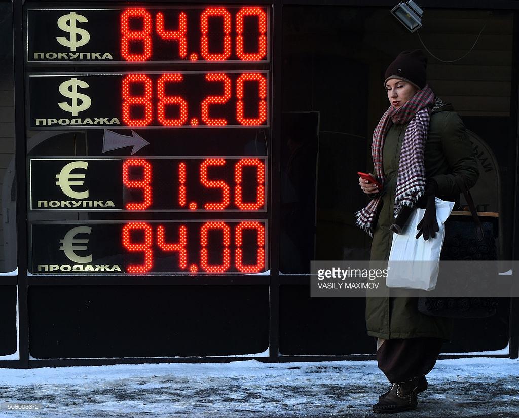 Seguendo le previsioni di Cassad, nel mese di gennaio è continuata la tendenza negativa del rublo