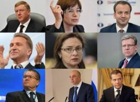 Il più grosso fallimento di Putin