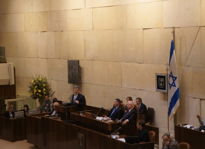 Poroshenko alla Knesset: come diventare un Banderista Kosher e sedersi su tutte le Sedie contemporaneamente