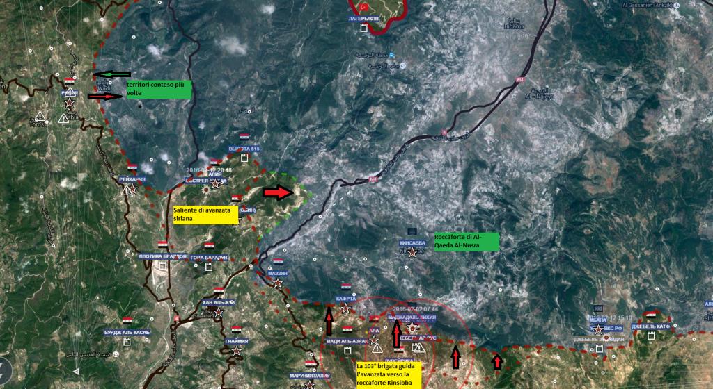 Latakia 14-2-2016
