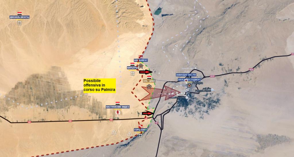 Palmira-Tadmur 21-2-2016