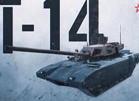 """Carro Armato T-14 """"Armata"""""""