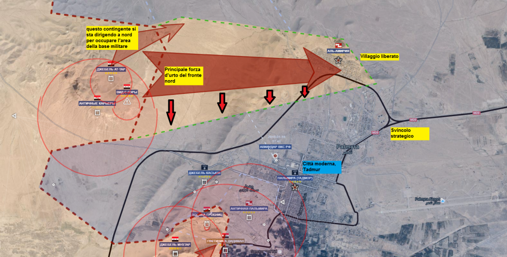 Palmira, fronte nord dei combattimenti 24-3-2016