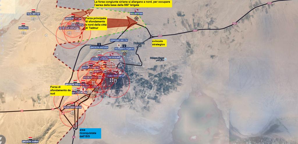 Palmira , fronte complessivo dei combattimenti 24-3-2016