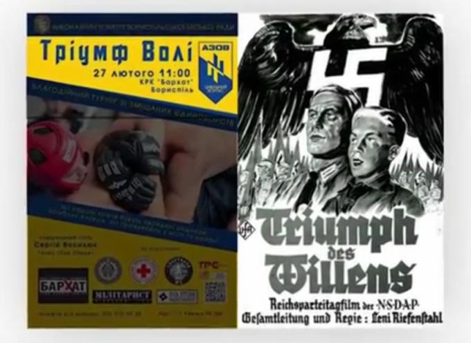 Non ci sono Nazisti in Ucraina!