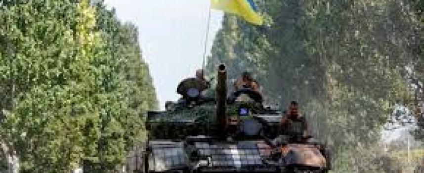 Kiev ha schierato alla frontiera con la RPD più di 500 tank e 90.000 soldati
