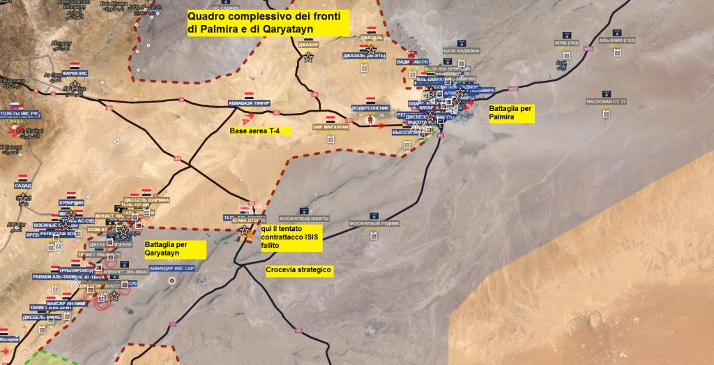 fronte complessivo di Palmira e Qaryatayn nei giorni 18 e 19 marzo 2016
